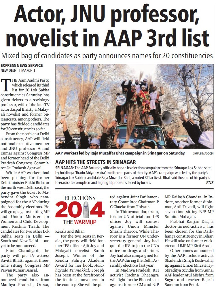 JNU Professor, novelist in AAP third list (Jawaharlal Nehru University)