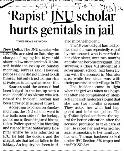 JNU scholar hurts genitals in jail (Jawaharlal Nehru University)