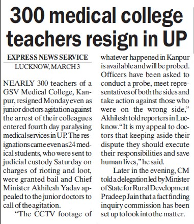 300 Medical College teachers resign in UP (GSVM Medical College)