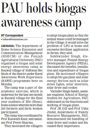 PAU holds biogas awareness camp (Punjab Agricultural University PAU)