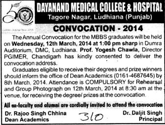 Annual Convocation for MBBS (Dayanand Medical College and Hospital DMC)