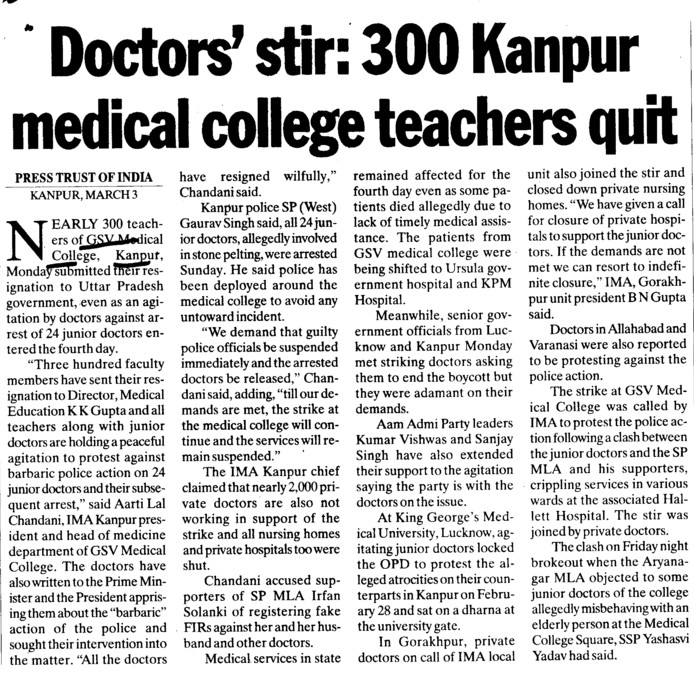 300 Kanpur medical college teacher quit (GSVM Medical College)