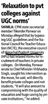 Relaxation to Pvt college against UGC norms (Himachal Pradesh University)