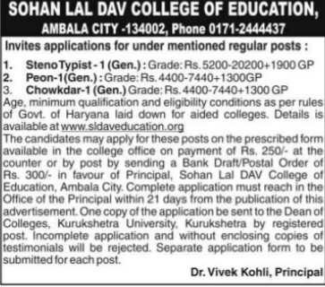 Chowkidar and Steno Typist (Sohan Lal DAV College of Education)