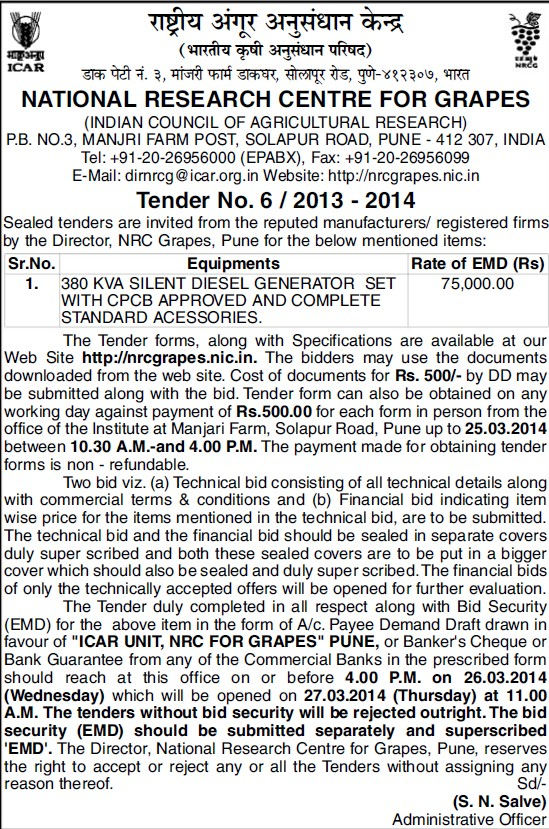 Supply of Diesel Generator (National Research Centre for Grapes (NRCG))