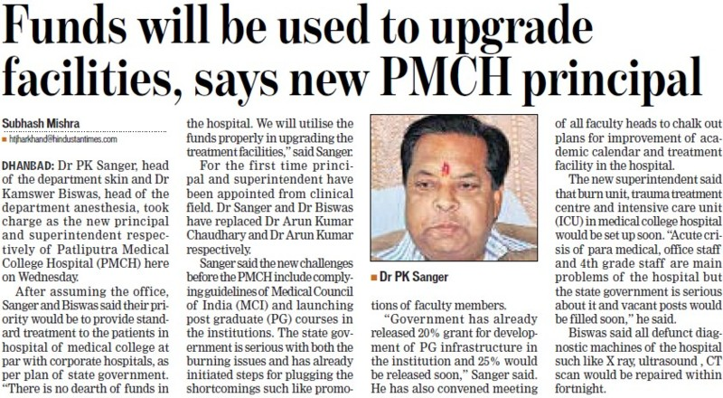 Funds will be used to upgrade facilities, PMCH Principal (Patna Medical College)