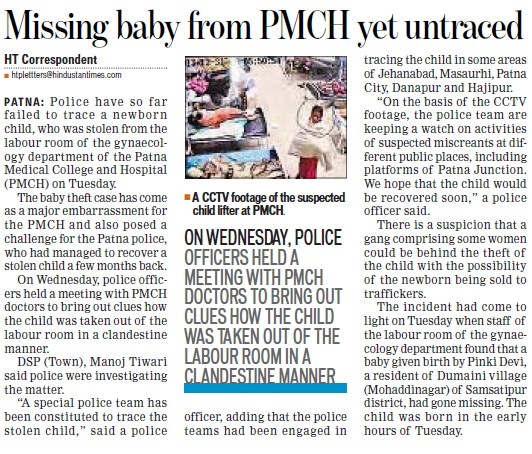 Missing baby from PMCH yet untraced (Patna Medical College)