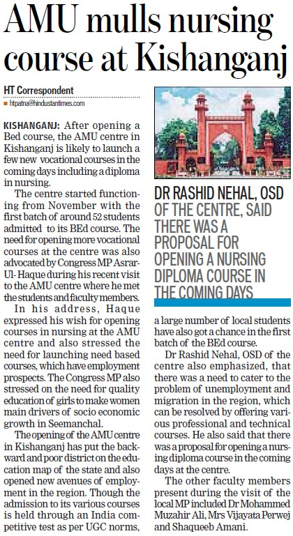 AMU mulls nursing course at Kishanganj (Aligarh Muslim University (AMU))