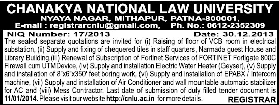 Installation of Electric wire heater (Chanakya National Law University (CNLU))