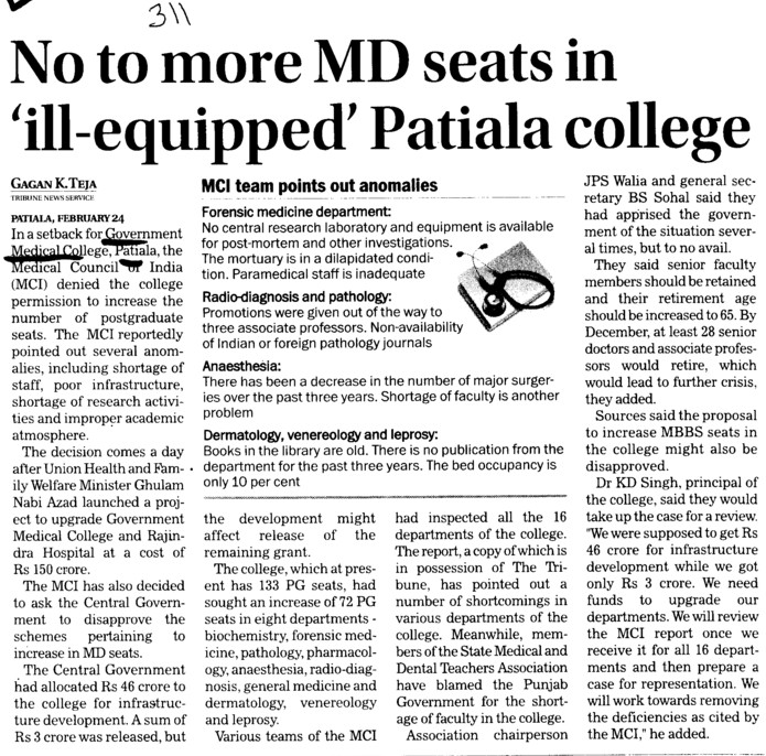 No to more MD seats in ill equipped Patiala College (Government Medical College and Rajindra Hospital)