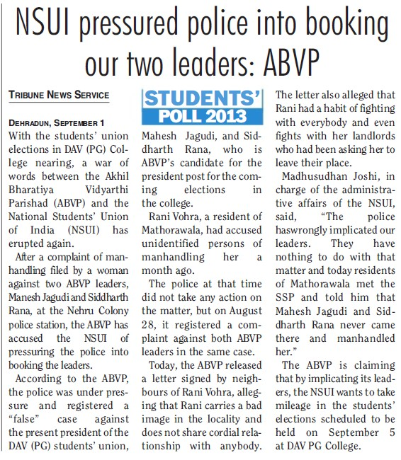 NSUI pressured police into booking our two leaders, ABVP (DAV PG College Karanpur)