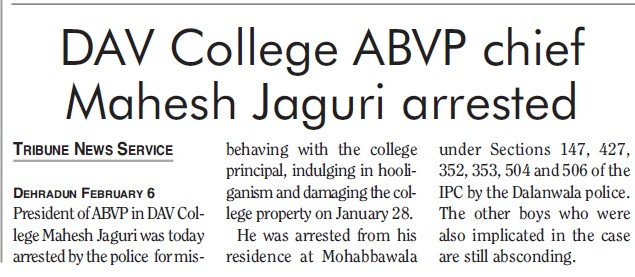 DAV College ABVP chief Mahesh Jaguri arrested (DAV PG College Karanpur)