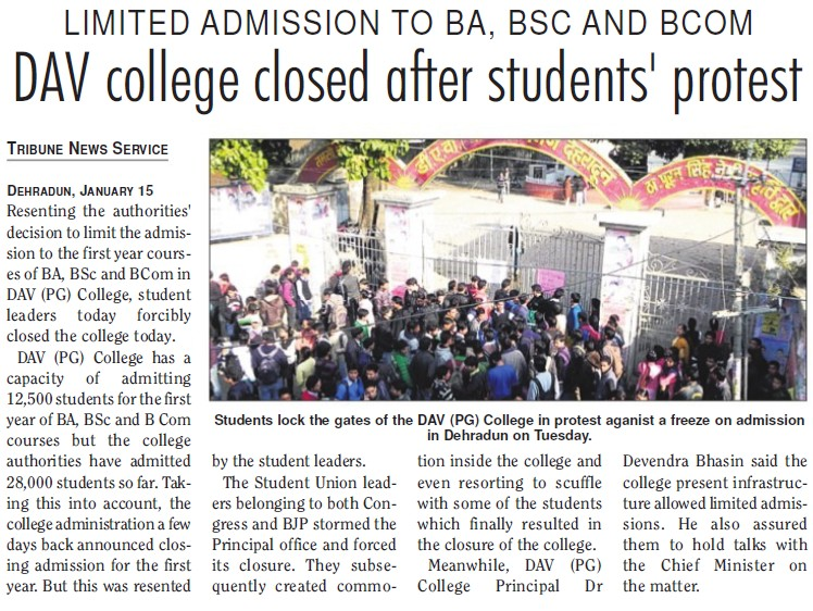 DAV College closed after students protest (DAV PG College Karanpur)