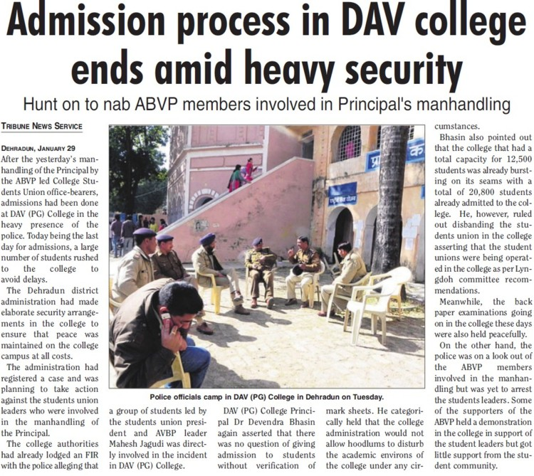 Admission Process ends amid heavy security (DAV PG College Karanpur)