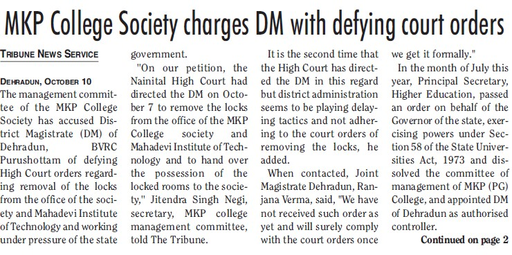 Society charges DM with defying court orders (MKP PG College)