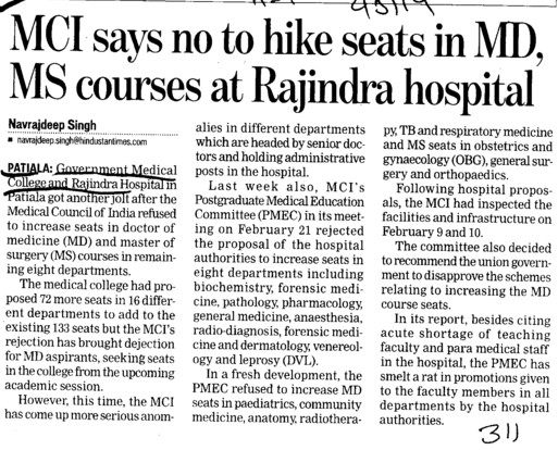 MCI says no to hike seats in MD MS Courses at Rajindra Hospital (Government Medical College and Rajindra Hospital)