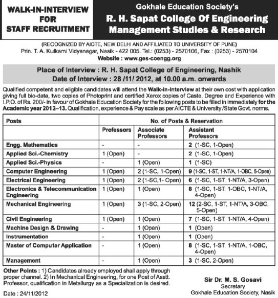 Asstt Professor for Machine Design (RH Sapat College of Engineering, Management Studies and Research)