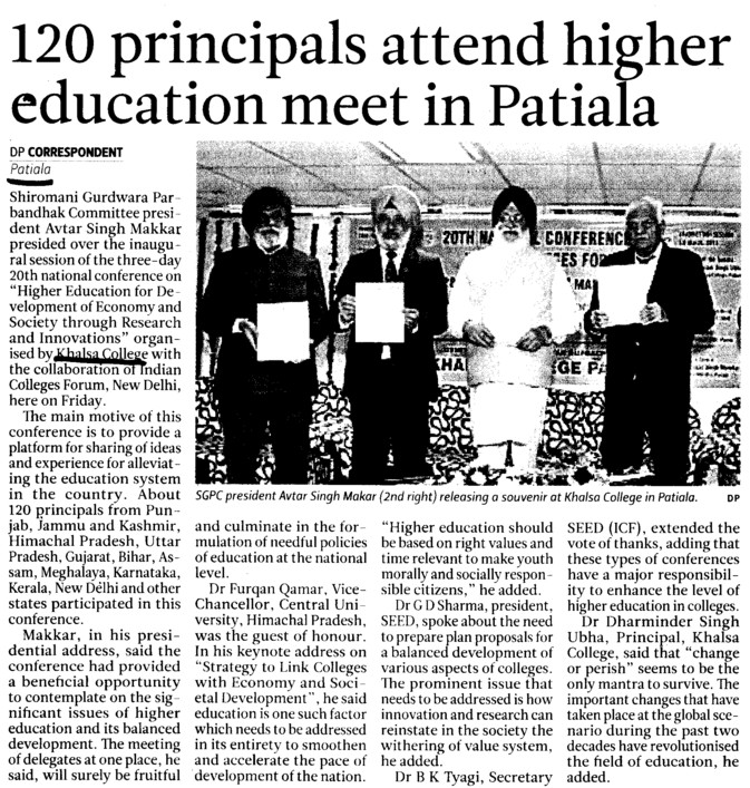 120 principals attend higher education meet in Patiala (Khalsa College)