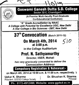 37th Annual Convocation held (Goswami Ganesh Dutta Sanatan Dharma College)