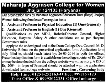 Asstt Professor in Physical Education (Maharaja Aggrasen College for Women)