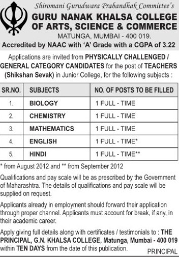 Teachers for English and Biology (Guru Nanak Khalsa College Matunga)