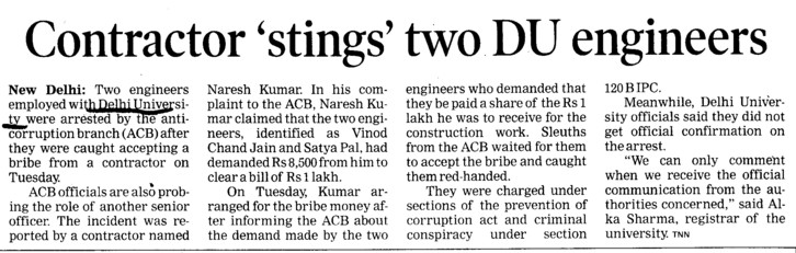 Contractor stings two DU engineers (Delhi University)