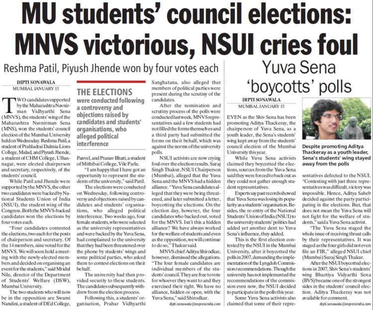 MU students council elections (University of Mumbai (UoM))