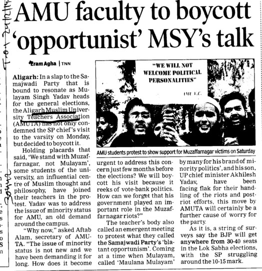 AMU faculty to boycott opportunist MSY talk (Aligarh Muslim University (AMU))