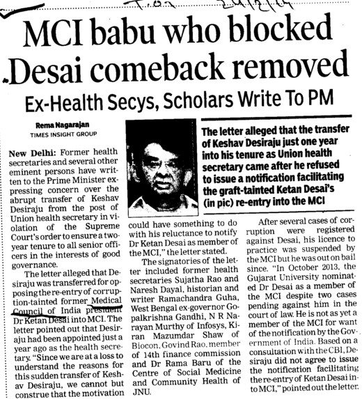 MCI babu who blocked desai comeback removed (Medical Council of India (MCI))