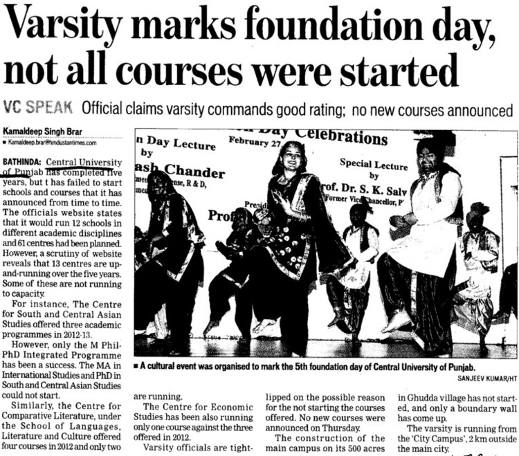varsity marks foundation day, not all courses were started (Central University of Punjab)