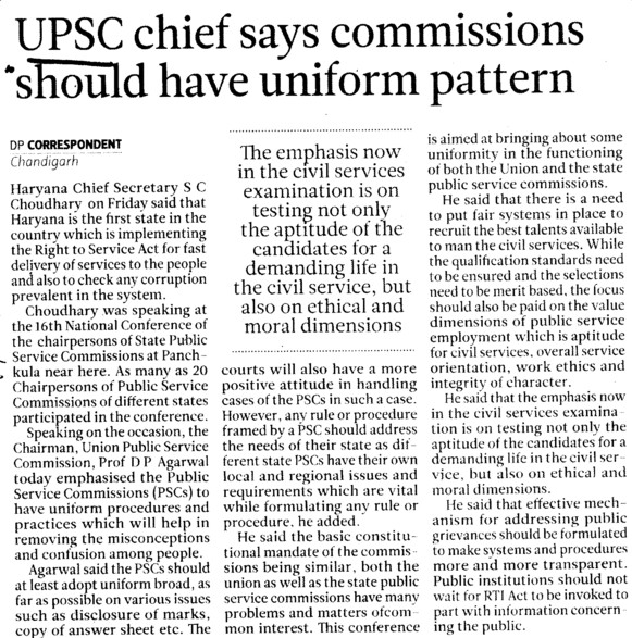 UPSC Chief says commissions should have uniform pattern (Union Public Service Commission (UPSC))