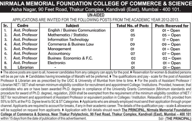 Asstt Professor for Accountancy and Librarian (Nirmala Memorial Foundation Degree College of Commerce and Science Kandivali)