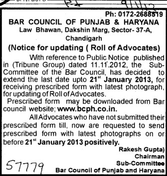Updation of Roll of Advocates (Bar Council of Punjab and Haryana)