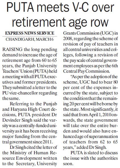 PUTA meets VC over retirement age row (Panjab University Teachers Association (PUTA))