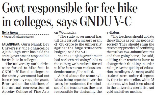 Govt responsible for fee hike in colleges, GNDU VC (Guru Nanak Dev University (GNDU))
