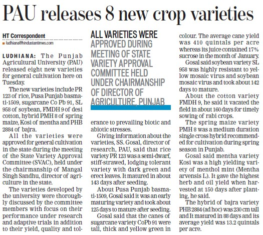 PAu releases 8 new crop varieties (Punjab Agricultural University PAU)