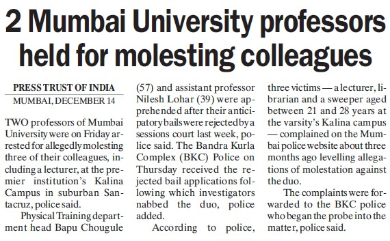 2 MU professor held for molesting colleagues (University of Mumbai)