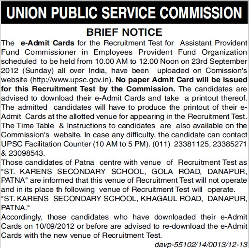 Admit Cards for Asstt Provident Fund Commissioner (Union Public Service Commission (UPSC))