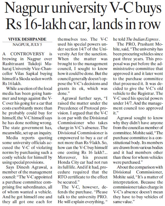 Nagpur University VC buys Rs 16 lakh car, lands in row (Rashtrasant Tukadoji Maharaj Nagpur University)