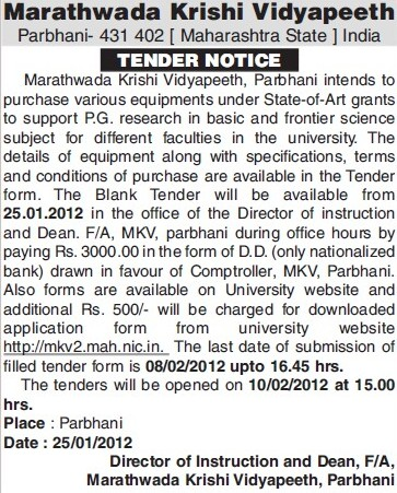 Purchase of Science equipments (Marathwada Agricultural University)