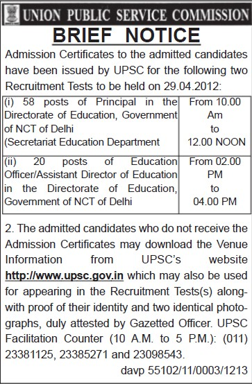 Asstt Director (Union Public Service Commission (UPSC))