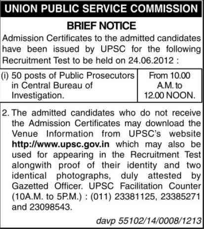 Admit card for Public Prosecutors posts (Union Public Service Commission (UPSC))