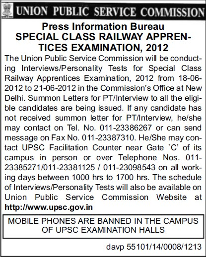 Special Class railways Apprentices Examination 2012 (Union Public Service Commission (UPSC))