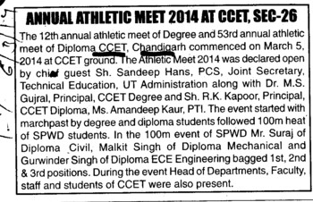 Annual Athletic meet held (Chandigarh College of Engineering and Technology (CCET))