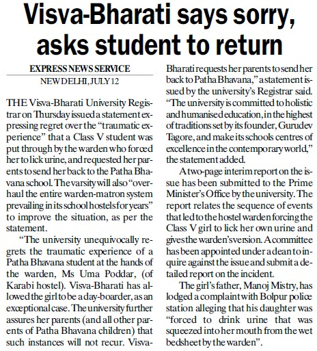 Visva Bharti says sorry, asks students return (Visva Bharati University)