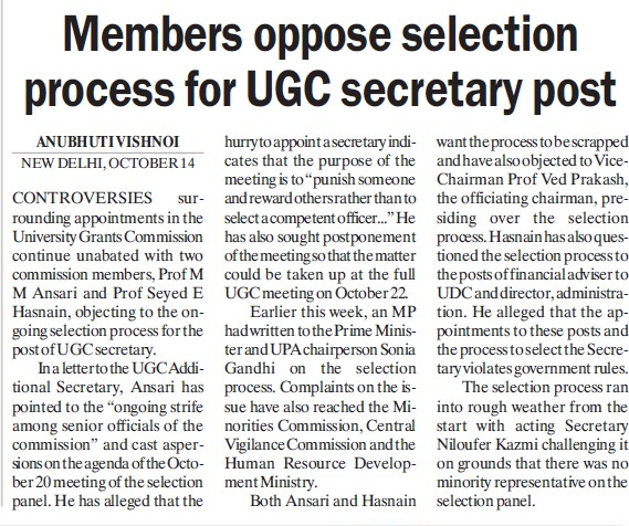 Members oppose selection process for UGC secretary post (University Grants Commission (UGC))