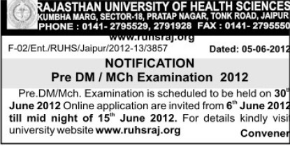 Pre DM and MCh Examination 2012 (Rajasthan University of Health Sciences (RUHS))