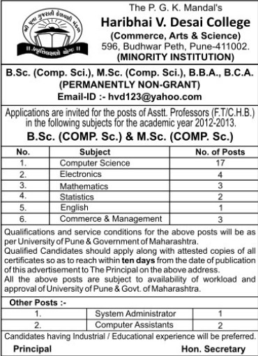 MSc in Computer Science (HV Desai Senior College of Arts Science and Commerce)