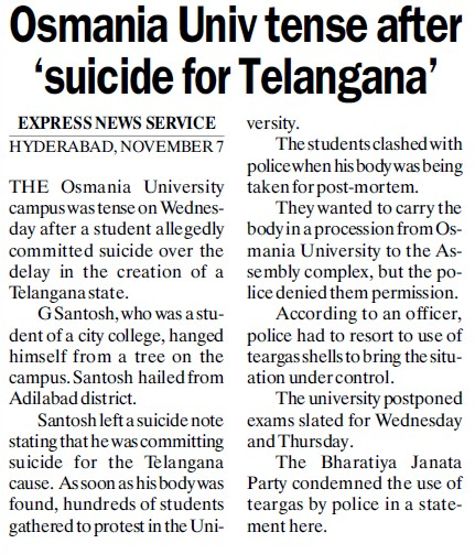 OU tense after suicide for Talangana (Osmania University)