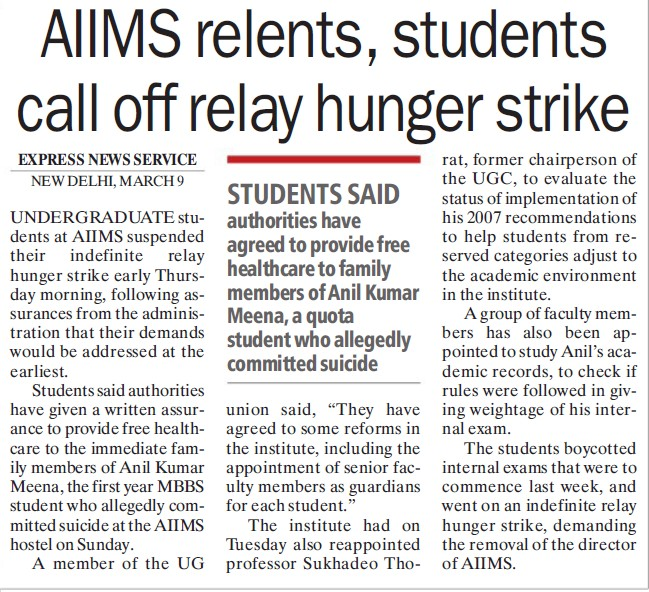 AIIMS relents, students call off relay hunger strike (All India Institute of Medical Sciences (AIIMS))